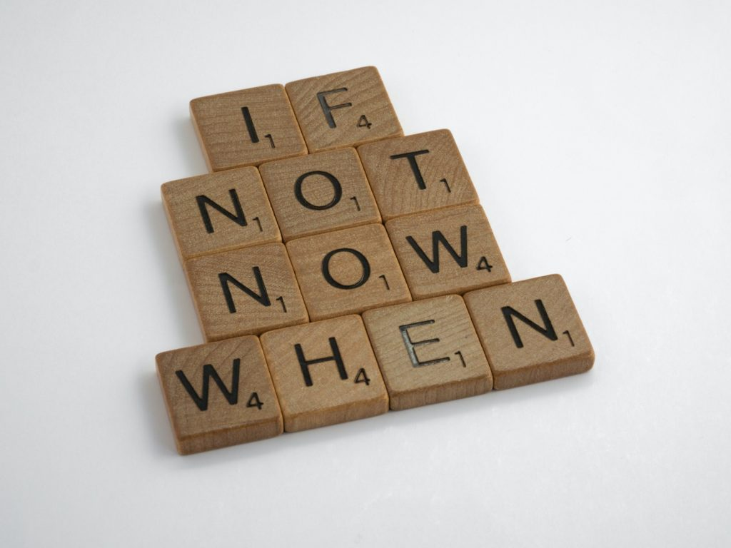 if not now, when? ако не сега, кога? author: brett jordan